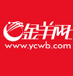 Yangcheng Evening News Group logo