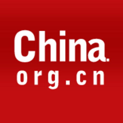 China.org.cn logo