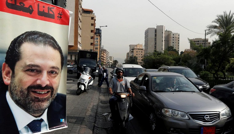Lebanons Hariri to fly to Paris within 48 hours: source close to Hariri