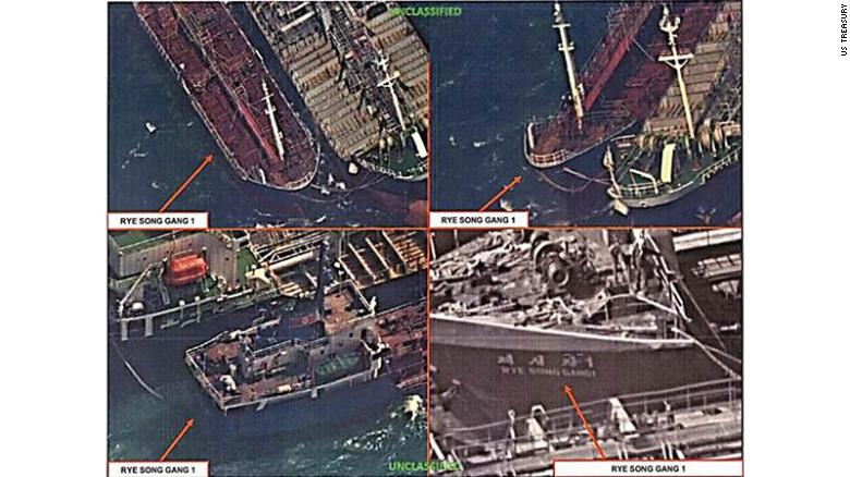 Second ship suspected of smuggling oil to N. Korea seized