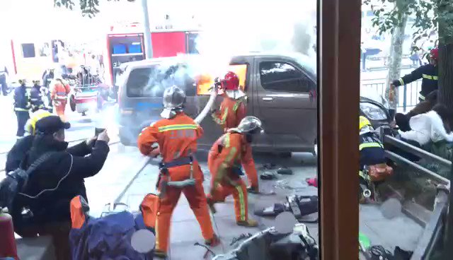 Smoking Driver Hits Crowd In Shanghai After Accidentally Igniting Van