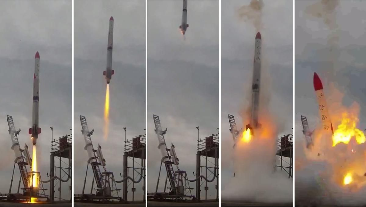 Rocket bursts into flames in Japan after second failed launch
