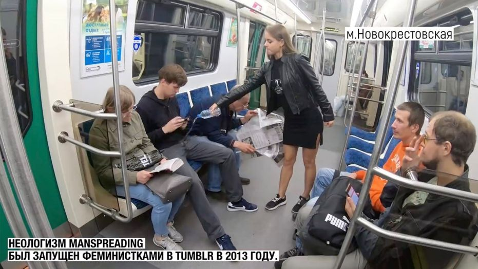 Russian law student fed up with manspreading allegedly dumps bleach on passengers in viral video