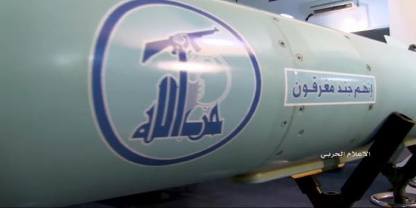 Hezbollah shows missile arsenal used against Israeli warship