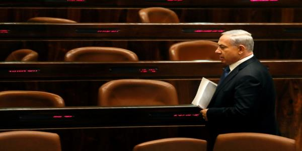 Israels parliament sworn in without new government