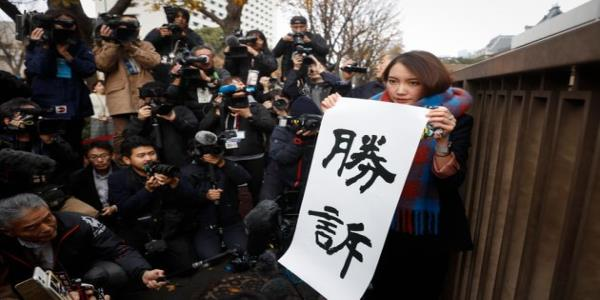 Japanese Journalist Wins Damages In High-Profile Rape Court Case