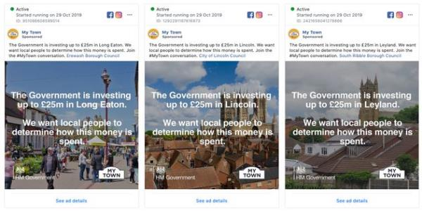 Exclusive: Tory Ministers Accused Of Spending Public Cash On Facebook Ads In Election Swing Seats