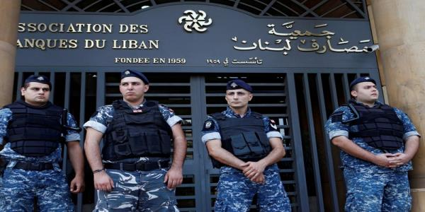 Lebanons banks shut as staff strike over safety fears