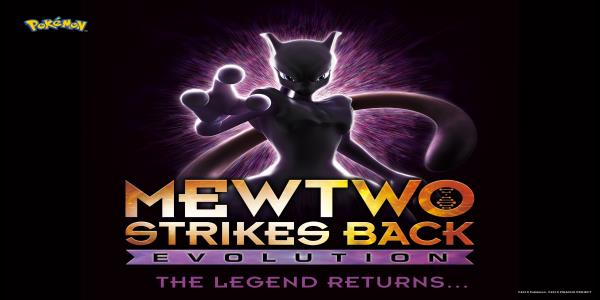 Netflix To Release Animated Movie 'Pokémon: Mewtwo Strikes Back — Evolution'; Watch The Trailer