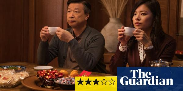 Tigertail review – dreams, regrets and a life built on a lie