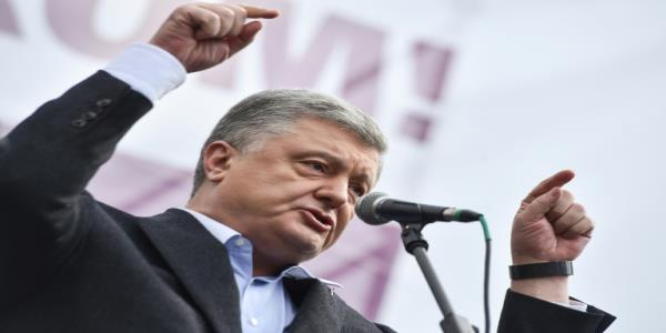 Ukraine ex-president named witness in power abuse probe